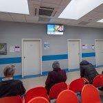 Gminne Centrum Medyczne